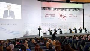 Gaidar forum_2014