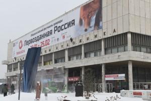 Pervozdannaya Russia_2