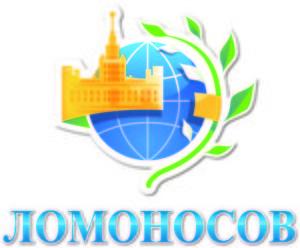 lomonosov 2013